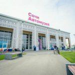 Автомузей Сочи Олимпийский Парк