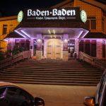 Баден-Баден — Ресторан — Адлер